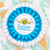 Наградная розетка Выпускника. Однорядная. (артикул 75799958)