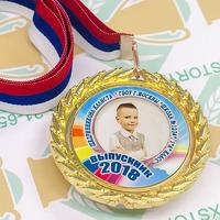 Медаль Выпускник 1 класса премиум, именные, металл. (артикул 772510159)