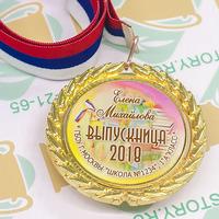 Медаль Выпускник 1 класса премиум, именные, металл. (артикул 773210166)
