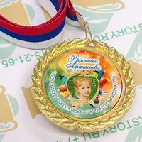 Медаль Выпускник 1 класса премиум, именные, металл. (артикул 774110175)