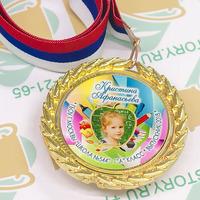 Медаль Выпускник 1 класса премиум, именные, металл. (артикул 774410178)
