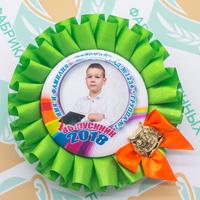 """Розетка наградная """"Выпускник детского сада"""", с фурнитурой. (артикул 69478885)"""