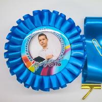 Наградные розетки выпускнику детского сада (артикул 832210862)