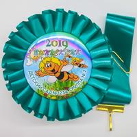 Наградные розетки выпускнику детского сада (артикул 836510905)