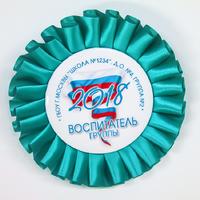 Наградные розетки выпускнику детского сада (артикул 826010800)