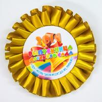 Наградные розетки выпускнику детского сада (артикул 828610826)