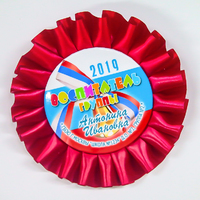 Наградные розетки выпускнику детского сада (артикул 829110831)