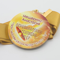 """Медаль сендвич """"1 сентября"""", мод.04."""