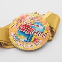 """Медаль сендвич """"1 сентября"""", мод.05."""