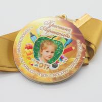 """Медаль сендвич """"1 сентября"""", мод.06."""