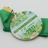 """Медаль сендвич """"1 сентября"""", мод.11."""