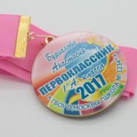 """Медаль сендвич """"1 сентября"""", мод.16."""