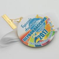 """Медаль сендвич """"1 сентября"""", мод.17."""