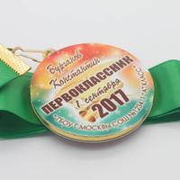 """Медаль сендвич """"1 сентября"""", мод.22"""