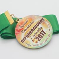 """Медаль сендвич """"1 сентября"""", мод.24"""