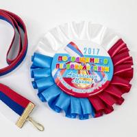 Розетка-медаль на ленте (артикул 63638267)
