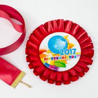 Розетка-медаль на ленте (артикул 63178221)