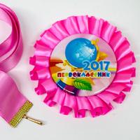 Розетка-медаль (артикул 63368240)