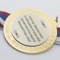 Вставка на обратную сторону медали, мод.18