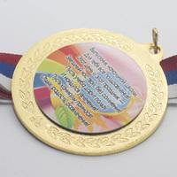Вставка на обратную сторону медали,  мод.21