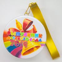 Закатная медаль на ленте выпускнику детского сада (артикул 813710677)