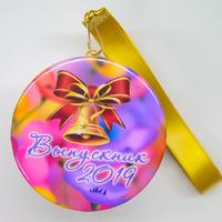 Закатная медаль на ленте выпускнику детского сада (артикул 813910679)