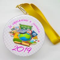 Закатная медаль выпускнику детского сада (артикул 815010690)