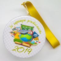 Закатная медаль выпускнику детского сада (артикул 815110691)