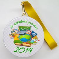 Закатная медаль выпускнику детского сада (артикул 815210692)