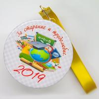 Закатная медаль выпускнику детского сада (артикул 815310693)