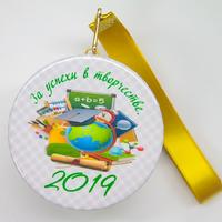 Закатная медаль выпускнику детского сада (артикул 815410694)