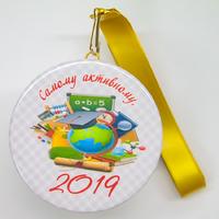 Закатная медаль выпускнику детского сада (артикул 815510695)