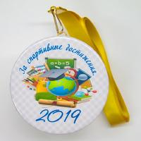 Закатная медаль выпускнику детского сада (артикул 815610696)