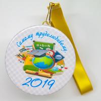 Закатная медаль выпускнику детского сада (артикул 815710697)