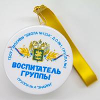 Закатная медаль выпускнику детского сада (артикул 817610716)