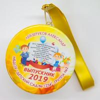 Закатная медаль выпускнику детского сада (артикул 818410724)