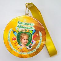 Значок выпускнику детского сада (артикул 898711545)