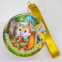 Закатная медаль выпускнику детского сада (артикул 818710727)