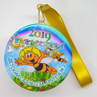 Закатная медаль выпускнику детского сада (артикул 818810728)