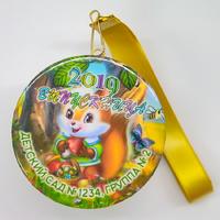 Закатная медаль выпускнику детского сада (артикул 819010730)