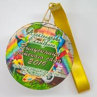 Медаль закатная выпускнику детского сада (артикул 898611544)