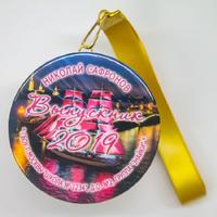 Закатная медаль на ленте выпускнику детского сада (артикул 819410734)