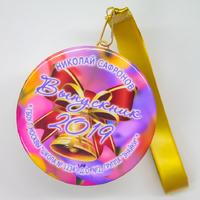 Закатная медаль на ленте выпускнику детского сада (артикул 819910739)