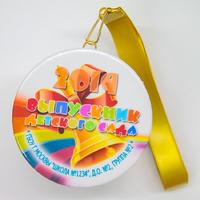 Закатная медаль на ленте выпускнику детского сада (артикул 820310743)