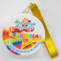 Закатная медаль на ленте медаль выпускнику детского сада (артикул 820410744)