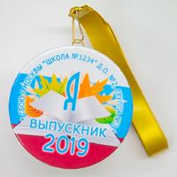 Закатная медаль на ленте выпускнику детского сада (артикул 820710747)