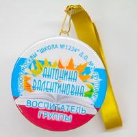 Закатная медаль на ленте выпускнику детского сада (артикул 820910749)