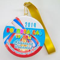 Закатная медаль на ленте выпускнику детского сада (артикул 821310753)