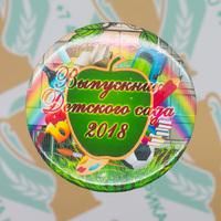 Значок выпускника детского сада. Арт. 411416