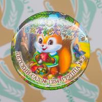 Значок выпускника детского сада. Арт. 081398